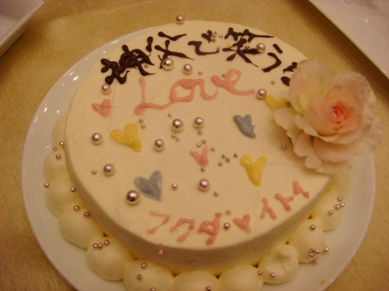 余興ケーキ