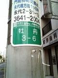 Dvc00264